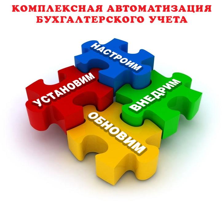 Glavnaya9_2